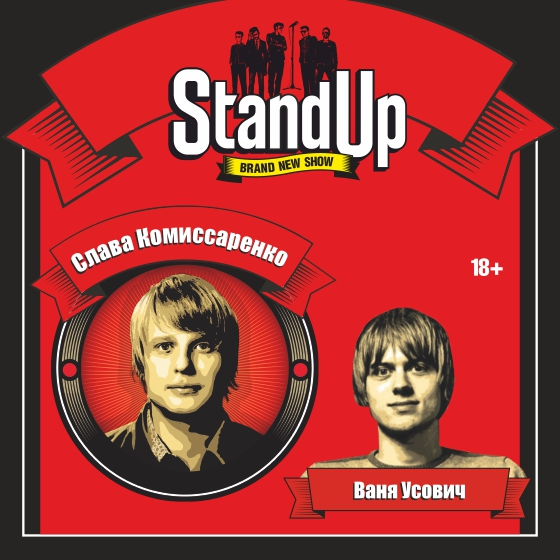 Stand Up. Brand New Show