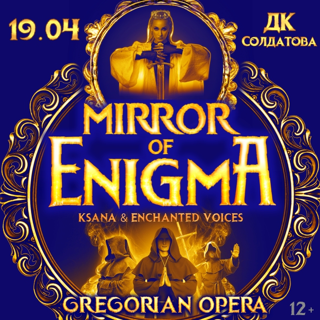 «MIRROR OF ENIGMA» GREGORIAN OPERA. KSANA & ENCHANTED VOICES